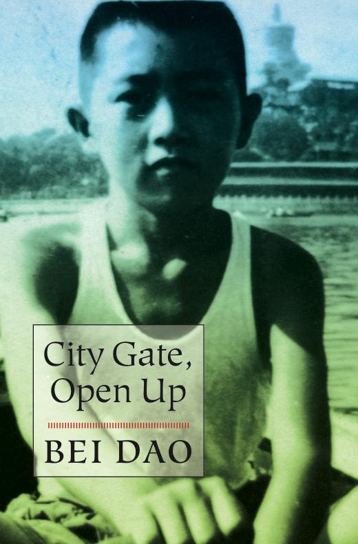 City Gate, Open Up