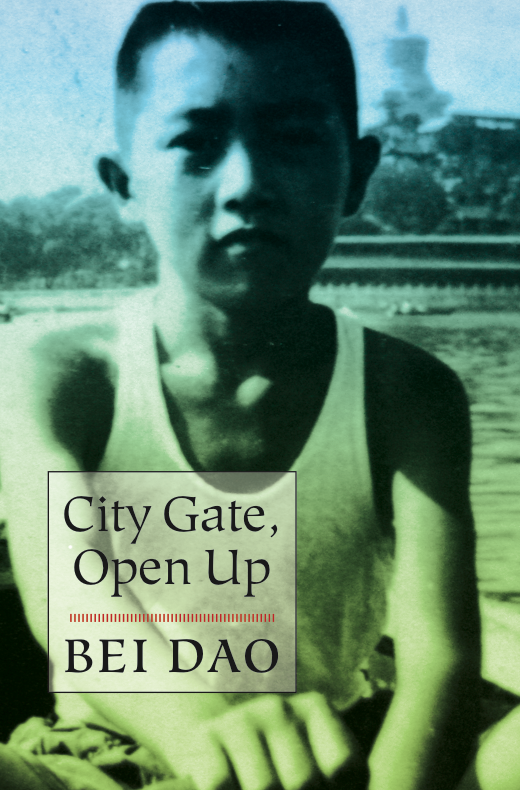 New Directions Publishing | City Gate, Open Up