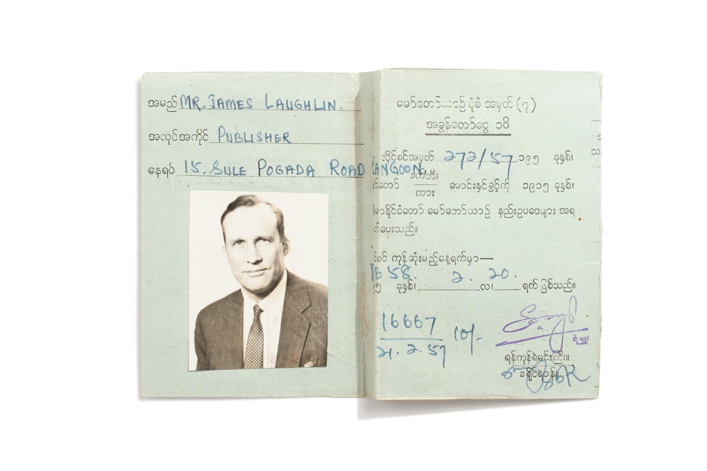 James Laughlin modernist